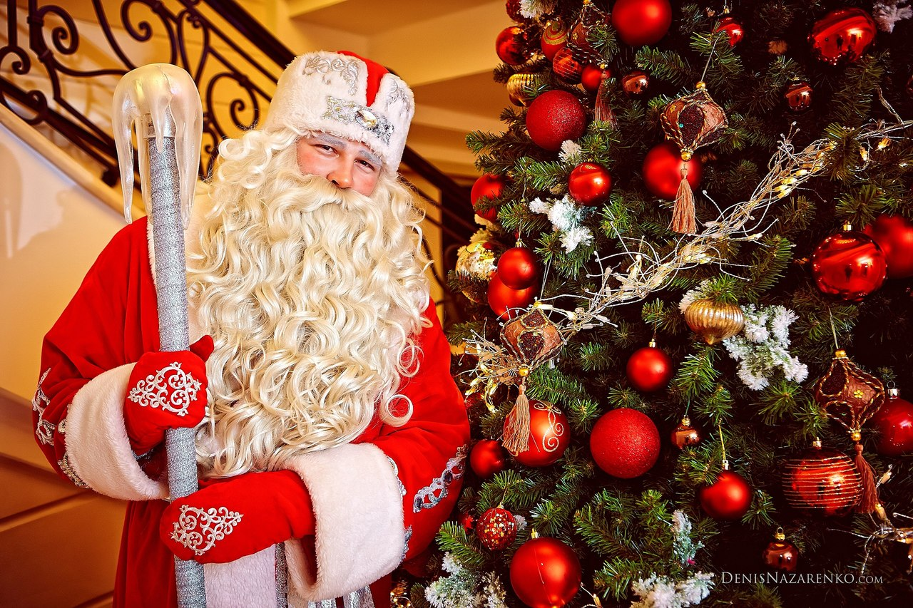 Дед Мороз из детства и Снегурочка