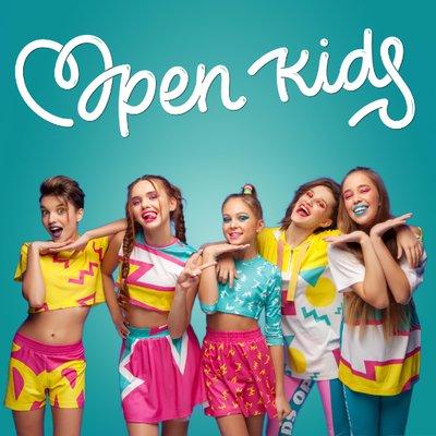 Пародия на Open kids